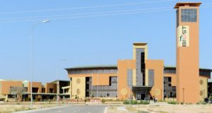 Palapye Botswana second university